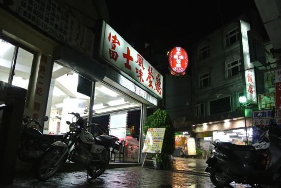 Lushan Old Street