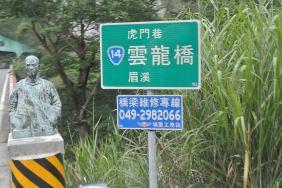 YunLong Qiao