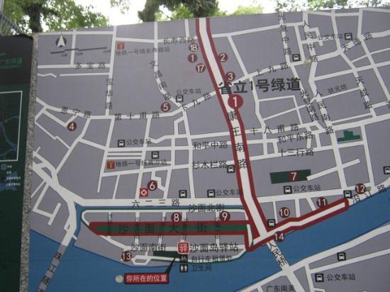 Map of Shamian Island Picture of Shamian Island Guangzhou
