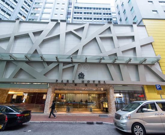 Photo of Hotel Park Hotel Hong Kong at 尖沙嘴漆咸道南61-65號, Hong Kong, Hong Kong