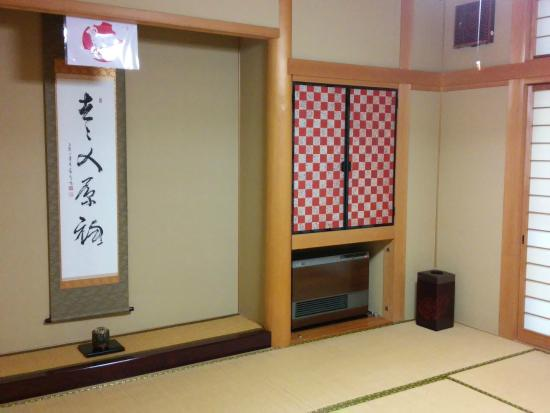Jizoin: 部屋