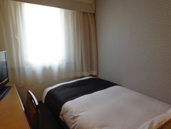 APA Hotel Miyazaki Eki Tachibanadori