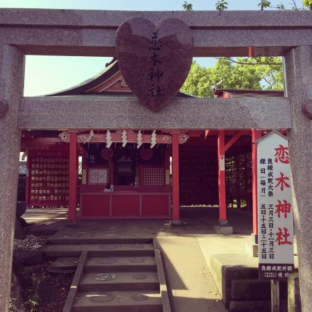 Mizuta Temmangu & Koiki Shrine
