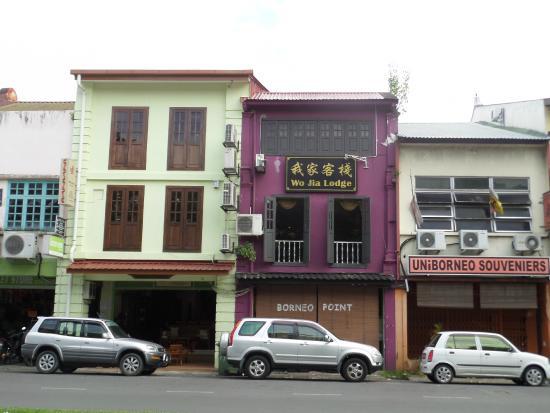 Wo Jia Lodge: หน้าโรงแรม