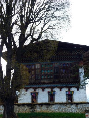Jakar, Bhutan: The Museum