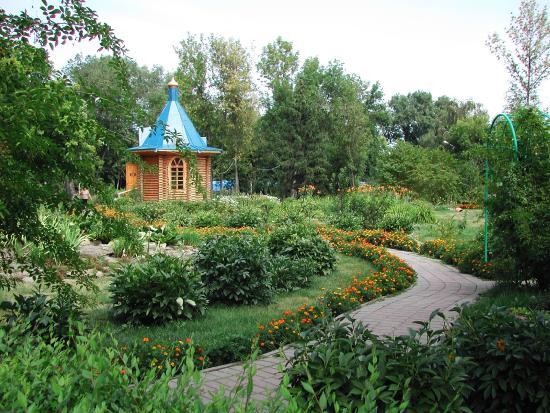 Zhambyl Zhabayev Park