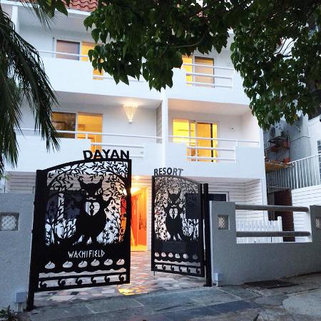 Dayan Petit Resort