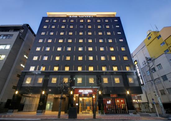 APA Hotel Hatchobori Eki Minami