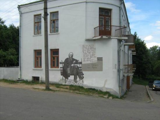 Фрески Боровска