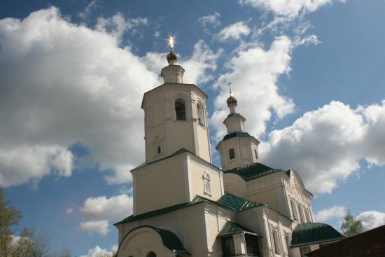 Spaso-Preobrazhenskiy Avraamiyev Monastery