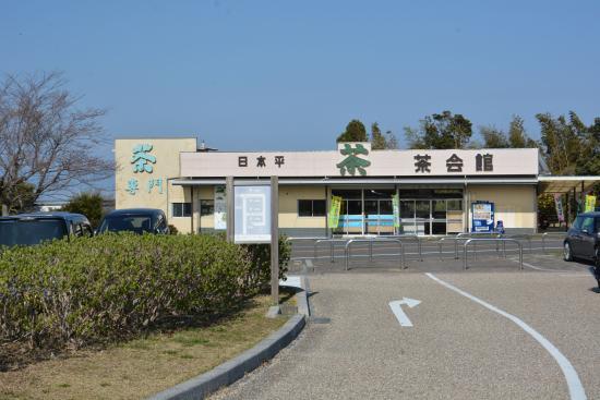 Nihondaira Ochakaikan