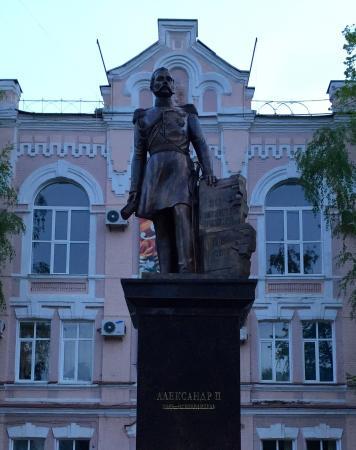 Aleksandr II Statue