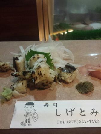 寿司しげとみ