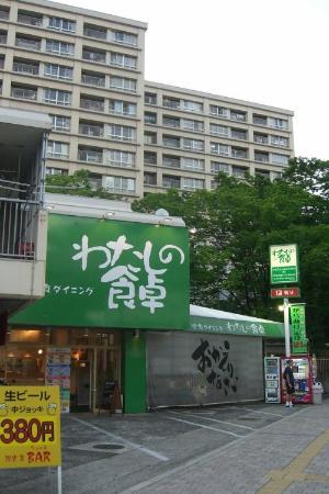 Watashi No Shokutaku Hakushima