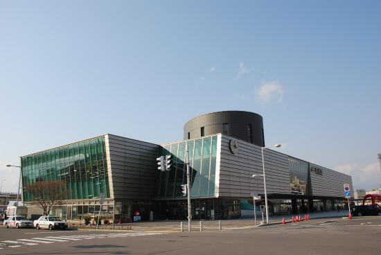 Hakodate City Tourist Information Center