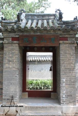 Ni Shan Academy