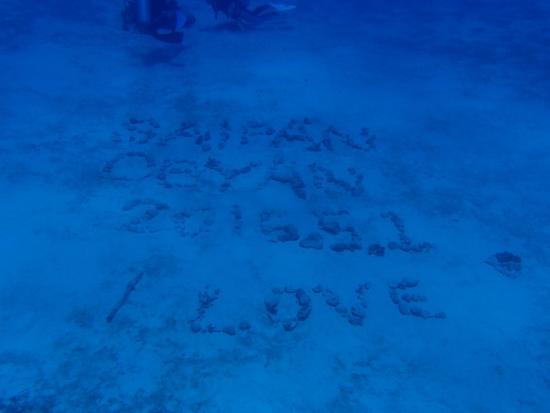 Obyan Beach : オブジャン