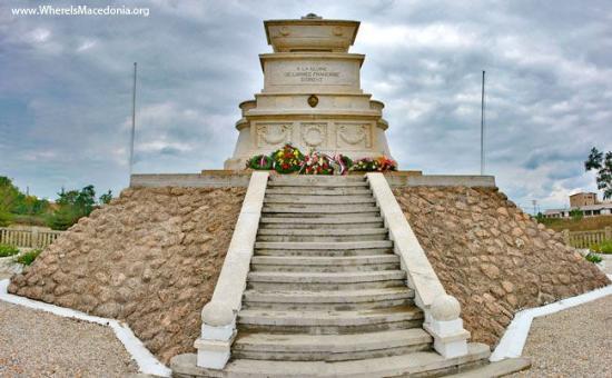 Mémorial d'Orient