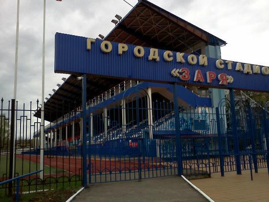 Stadium Zarya