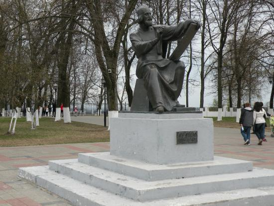 Andrey Rublev Statue