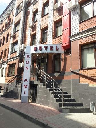 Hotel Bon Ami: Вход