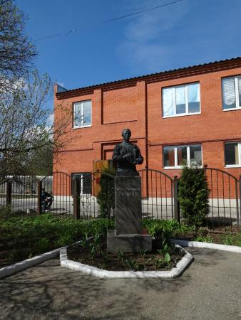 Golubkina House-Museum