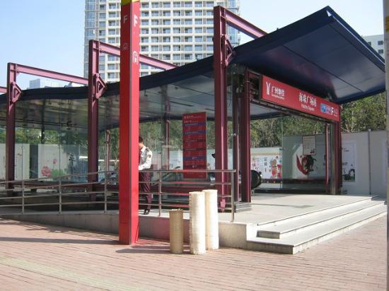 Haizhu Wholesale Market: Haizhu Metro Stop