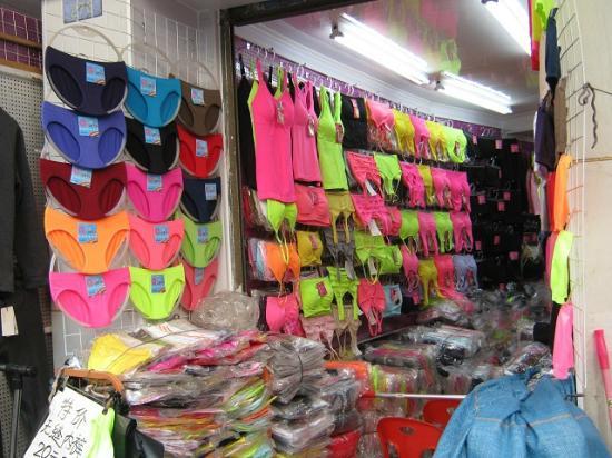 Haizhu Wholesale Market: Underwear Store