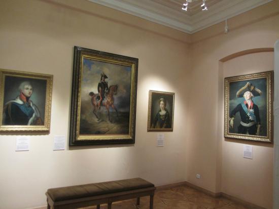 Arkhangelsk Regional Fine Arts Museum