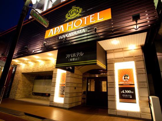 APA 호텔 와카야마