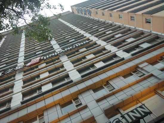 Jinjiang Inn (Guangzhou Zhongshan Memory Hall): Hotel Facade