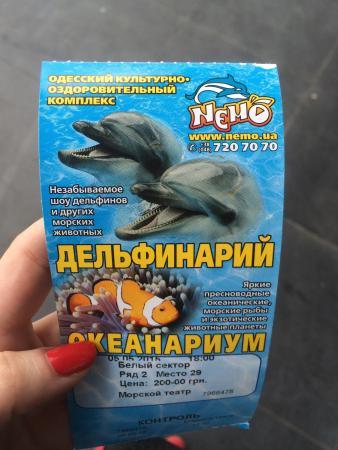 Odessa Delphinarium Nemo: Одесский дельфинарий Немо