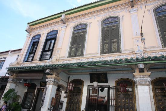 马六甲历史文化中心