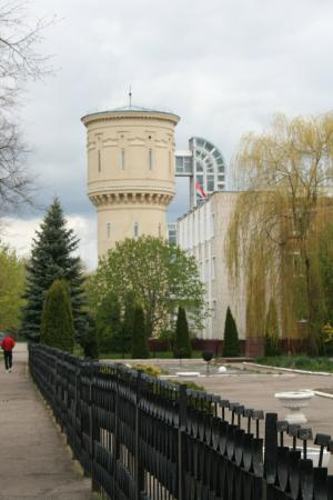 Former Water Tower