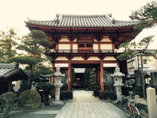 Zenkyuin Temple