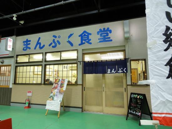 Manpuku Shokudo : 店の外観