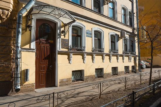 Hotel Eurasia : Вид на отель с улицы