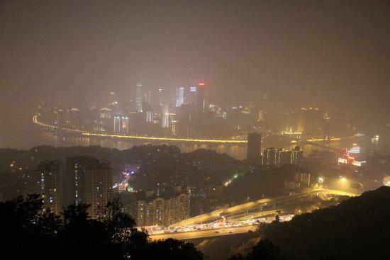 Chongqing South Mountain : night view