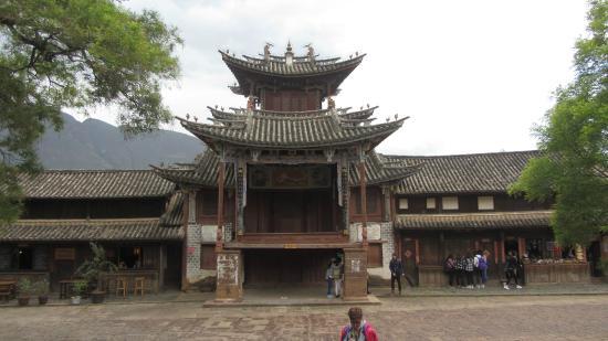 Jianchuan County, China: L'ingresso