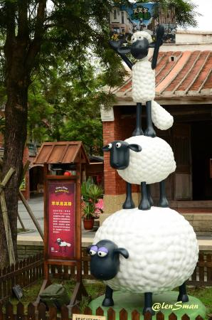 Yilan, Tayvan: Theme: Shaun the sheep