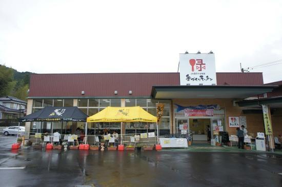 JA Shimanto Midori Market