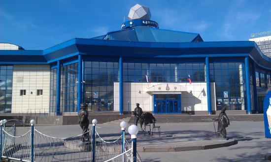 Tyumen State Circus