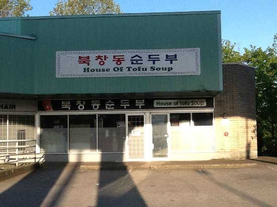 House of Tofu Soup: Storefront view.