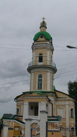 Church of the Holy Alexei