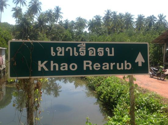Khao Rearub
