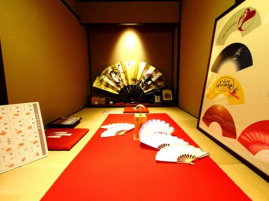 Hakuchido Kyoto Main