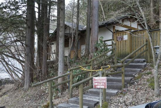 Yama no Yado Shimofujiya : 湯の香庵