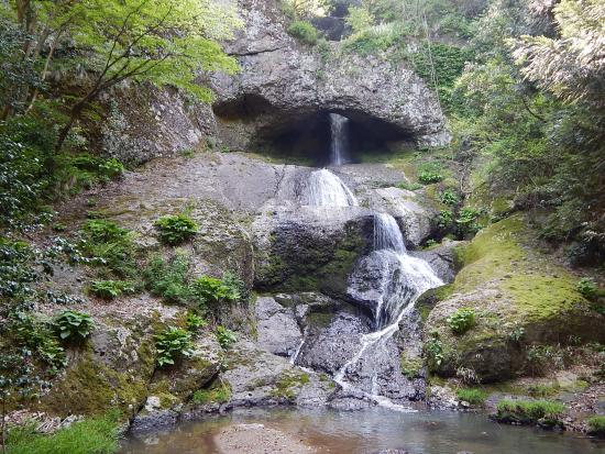 Okedaki Falls