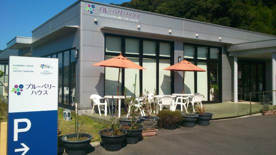 Xavier Campana Akiyoshi Farm Garden Restaurant