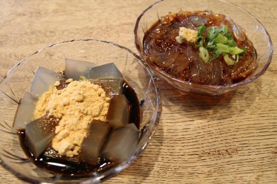Cafeterrace Arami
